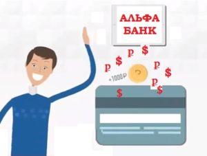 карта с самым большим лимитом снятия наличных кредит 300 тысяч на 5 лет без справок сбербанк