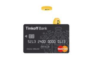 Снять деньги с карточки Тинькофф
