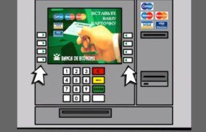 Снять деньги с карты Сбербанка
