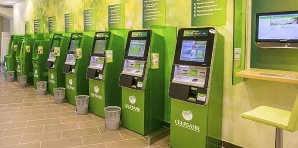 Почему нельзя снять деньги с карты сбербанка