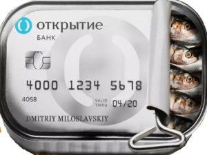 сбербанк ипотека вторичка калькулятор 2020