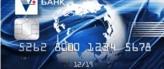 Банк Возрождение перевод с карты