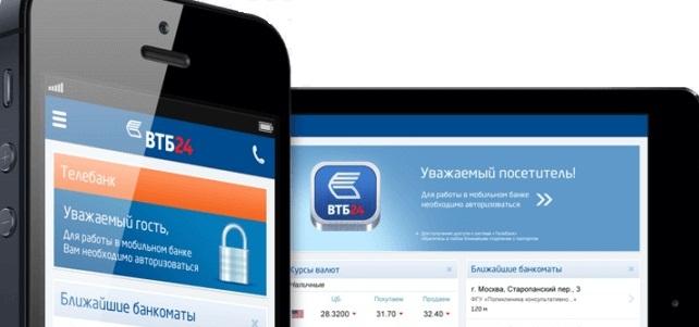 Баланс карты ВТБ по телефону