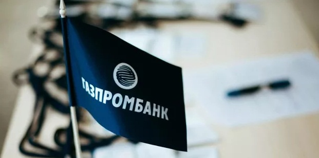 Перевод денег Газпромбанк