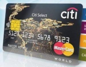 Как пополнить карту Ситибанк